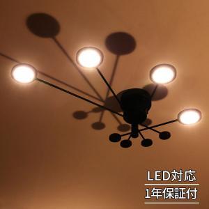 LED シーリングライト アーク ARC BBS-027 天井照明 照明器具 対応 キッチン ナチュラル 北欧 テイスト モダン おしゃれ beaubelle