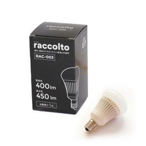 LED電球 R3 BELLED ベルド リモコン操作 無段階調光 調色 17mm 17口金 昼白色 電球色 e17 5.5w