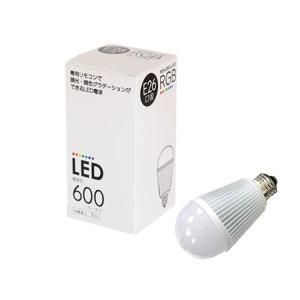 LED電球 RGB BELLED ベルド リモコン操作 無段階調光 調色 カラー 26mm 26口金 一般電球 電球色 E26 30w相当 6w beaubelle