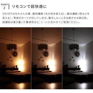 LED リモコン フロアライト ヴェレ[WELLE]電気 スタンド 間接照明 ナイトライト スタンドライト フロアスタンド フロアランプ 調色 調光式|beaubelle|05