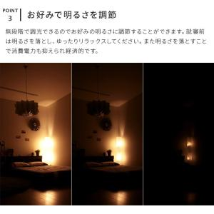 LED リモコン フロアライト ヴェレ[WELLE]電気 スタンド 間接照明 ナイトライト スタンドライト フロアスタンド フロアランプ 調色 調光式|beaubelle|06