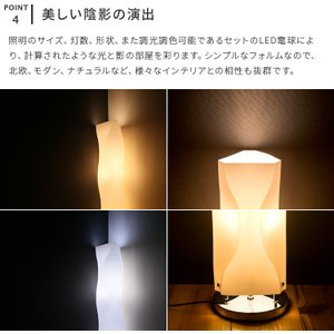 LED リモコン フロアライト ヴェレ[WELLE]電気 スタンド 間接照明 ナイトライト スタンドライト フロアスタンド フロアランプ 調色 調光式|beaubelle|07