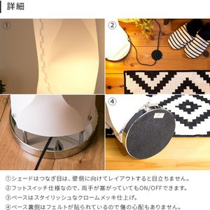 LED リモコン フロアライト ヴェレ[WELLE]電気 スタンド 間接照明 ナイトライト スタンドライト フロアスタンド フロアランプ 調色 調光式|beaubelle|08