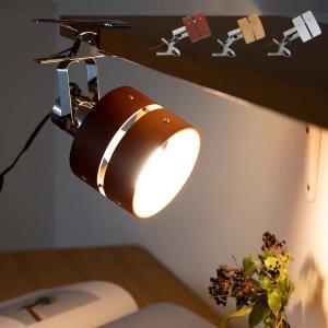 スポットライト レダ クリップ LEDA CLIP BBF-016 ボーベル beaubelle フロアライト 間接照明 寝室 beaubelle