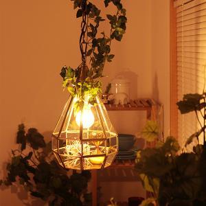 ペンダントライト 1灯 ロヴェール Roverre BBP-058 ボーベル beaubelle ペンダントランプ スポットライト 照明|beaubelle
