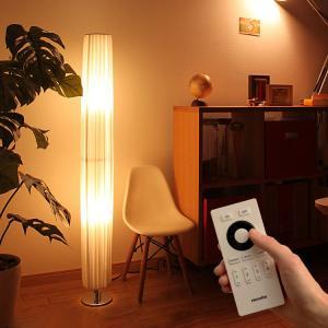 フロアライト PEシェードランプ PULECT REMOTE プレクト リモート led 調光 電気スタンド 間接照明 寝室 ナイトライト beaubelle