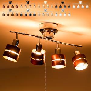 1年保証付 シーリングライト LED対応照明 スポットライト 4灯 レダ Leda リビング用 居間用 ダイニング用 食卓用 北欧 テイスト beaubelle