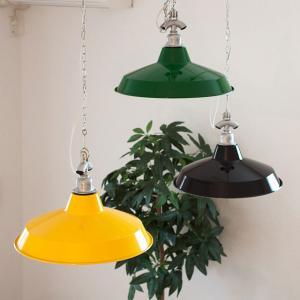 ペンダントライト 1灯 スティール steal ダイニング用 食卓用 リビング用 居間用 シーリングライト 間接照明 天井照明 和室 和風|beaubelle