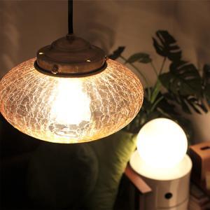 ペンダントライト 1灯 蜜柑 mikan-ミカンひび キューブ cube 照明 おしゃれ ダイニング用 食卓用 リビング用 居間用|beaubelle