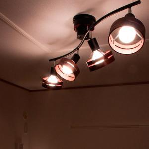 リモコン付 シーリングライト 4灯アーチェ Arche 人気 LT-7429 インテリア照明 beaubelle