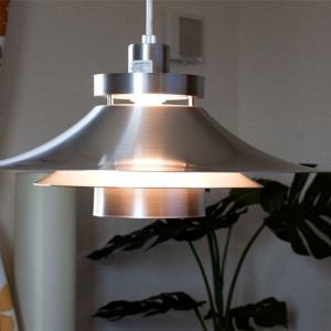 ペンダントライト 1灯 シンプレックス2 SIMPLEX ルイスポールセン PH5を彷彿させるライト ダイニング用 食卓用 リビング用|beaubelle