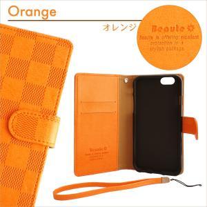 シンプルスマホ 204SH わけあり 特別価格 在庫限り スマホケース スマホカバー 手帳型 ベルト オレンジ|beaute-shop