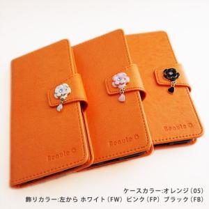 F-01F ARROWS NX アローズスマホカバー アローズ携帯カバー アローズ スマホケース スマホカバー 手帳型 ケース ダイアリー オレンジ|beaute-shop