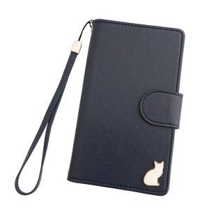 らくらくスマートフォン3 F-06F わけあり 特別価格 在庫限り 手帳型ケース ケース カバー スマホケース 手帳型 ネコ シルエット ネイビー シロネコ|beaute-shop