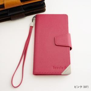 iPhone5s iPhoneSE iPhone5 わけあり 特別価格 在庫限り スマホケース スマホカバー 手帳型 iPhone SE アイフォンSE アイフォン5s アイフォン5 ピンク|beaute-shop