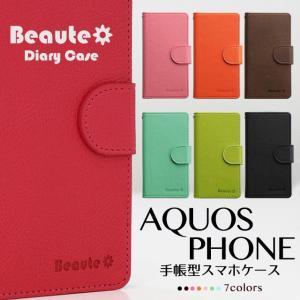 【ネコポス送料無料】 AQUOS PHONE SH-04L SH-03K SHV43 706SH SHV37 ケース アクオスフォン カバー 手帳型 スマホケース 手帳型ケース ボーテ ベルト付き|beaute-shop