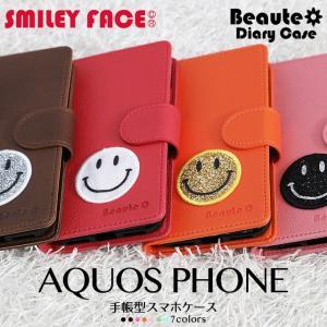 AQUOS PHONE SH-04L SH-03K 706SH SHV37 SHV43 ケース アクオスフォン スマホケース 手帳型ケース ボーテ スマイリーフェイス スマイリー ベルト付き|beaute-shop