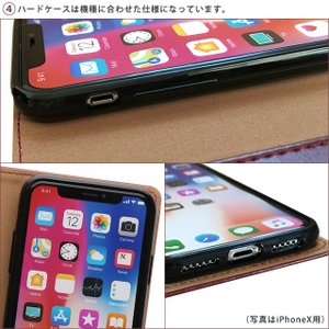 【DM便送料無料】 AQUOS SH-01L SH-03K SHV43 706SH 701SH SHV37 手帳型 スマホケース シンプル aquosスマホカバー aquos携帯カバー アクオスフォン|beaute-shop|11