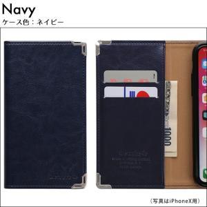 【DM便送料無料】 AQUOS SH-01L SH-03K SHV43 706SH 701SH SHV37 手帳型 スマホケース シンプル aquosスマホカバー aquos携帯カバー アクオスフォン|beaute-shop|05
