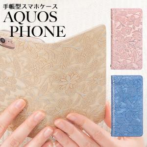 イタリアンレザー フラワー スマホケース AQUOS SH-04L SH-03K SHV43 706SH 701SH アクオスフォン 手帳型 aquos携帯ケース 本革 花柄 ベルトなし|beaute-shop