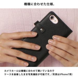 AQUOS アクオス SH-04L SHV43 手帳型 サフィアーノレザー スワロフスキー くまモン ゆるキャラ 熊本 本革 スマホケース aquos携帯カバー ベルト付き beaute-shop 11
