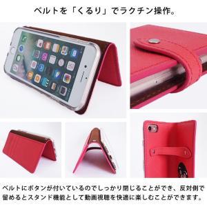 AQUOS アクオス SH-04L SHV43 手帳型 サフィアーノレザー スワロフスキー くまモン ゆるキャラ 熊本 本革 スマホケース aquos携帯カバー ベルト付き beaute-shop 13