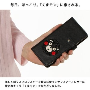 AQUOS アクオス SH-04L SHV43 手帳型 サフィアーノレザー スワロフスキー くまモン ゆるキャラ 熊本 本革 スマホケース aquos携帯カバー ベルト付き beaute-shop 06