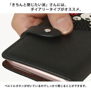 AQUOS アクオス SH-04L SHV43 手帳型 サフィアーノレザー スワロフスキー くまモン ゆるキャラ 熊本 本革 スマホケース aquos携帯カバー ベルト付き beaute-shop 10