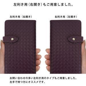 【ネコポス送料無料】 AQUOS SH-04L SHV43 706SH 手帳型 スマホケース aquos携帯ケース アクオスフォン 本革 メッシュ 編み込み レザー ベルト付き|beaute-shop|12