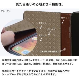 【ネコポス送料無料】 AQUOS SH-04L SHV43 706SH 手帳型 スマホケース aquos携帯ケース アクオスフォン 本革 メッシュ 編み込み レザー ベルト付き|beaute-shop|09