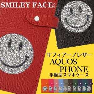 AQUOS アクオス SH-04L SHV43 手帳型 サフィアーノレザー スワロフスキー スマイリーフェイス ニコちゃん 本革 スマホケース aquos携帯カバー ベルト付き|beaute-shop