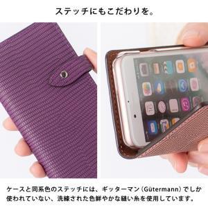 【ネコポス送料無料】 AQUOS SH-04L SHV43 706SH 手帳型 スマホケース aquos携帯ケース アクオスフォン 本革 リザード レザー ベルト付き beaute-shop 11