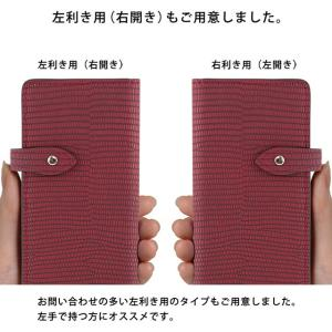 【ネコポス送料無料】 AQUOS SH-04L SHV43 706SH 手帳型 スマホケース aquos携帯ケース アクオスフォン 本革 リザード レザー ベルト付き beaute-shop 12