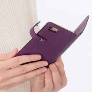 【ネコポス送料無料】 AQUOS SH-04L SHV43 706SH 手帳型 スマホケース aquos携帯ケース アクオスフォン 本革 リザード レザー ベルト付き beaute-shop 15
