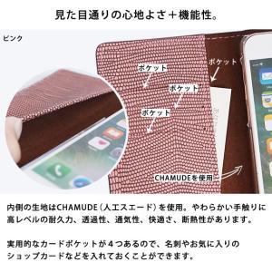【ネコポス送料無料】 AQUOS SH-04L SHV43 706SH 手帳型 スマホケース aquos携帯ケース アクオスフォン 本革 リザード レザー ベルト付き beaute-shop 09