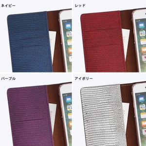 【ネコポス送料無料】 AQUOS SH-04L SHV43 706SH 手帳型 スマホケース aquos携帯ケース アクオスフォン 本革 リザード レザー ベルト付き beaute-shop 10