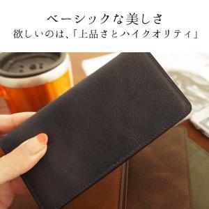 AQUOS SH-04L SH-03K SHV43 706SH 701SH SHV37 手帳型 スマホケース 携帯ケース aquosスマホカバー アクオスフォン レザー 本革 ヴィンテージ beaute-shop 02