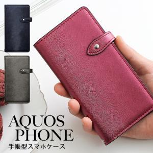 AQUOS SH-04L SH-03K SHV43 706SH SHV37 手帳型 スマホケース aquos携帯ケース アクオスフォン アクオスカバー 毛皮風 カーフ ベルト付き|beaute-shop