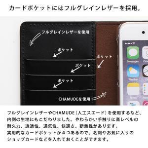 AQUOS SH-04L SH-03K SHV43 706SH SHV37 手帳型 スマホケース aquos携帯ケース アクオスフォン アクオスカバー クロコダイル柄 ホログラム ベルト付き|beaute-shop|11