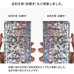 AQUOS SH-04L SH-03K SHV43 706SH SHV37 手帳型 スマホケース aquos携帯ケース アクオスフォン アクオスカバー クロコダイル柄 ホログラム ベルト付き|beaute-shop|13