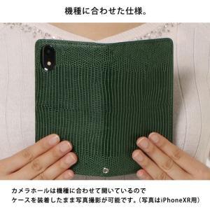 AQUOS SH-04L SH-03K SHV43 706SH 701SH SHV37 トカゲ柄 リザード 手帳型 スマホケース aquos携帯ケース アクオスフォン ベルトなし|beaute-shop|11