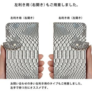AQUOS SH-04L SH-03K SHV43 706SH SHV37 手帳型 スマホケース aquos携帯ケース アクオスフォン アクオスカバー ヘビ柄 スネーク ベルト付き|beaute-shop|19