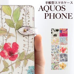 AQUOS SH-04L SHV43 手帳型 aquosスマホカバー スマホケース 花柄 フラワー リバティ コットン aquos携帯ケース ハイブリットレザー タッセル付き ベルト付き|beaute-shop