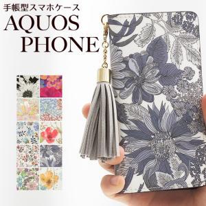 AQUOS SH-04L SHV43 手帳型 aquosスマホカバー スマホケース 花柄 フラワー リバティ コットン aquos携帯ケース ハイブリットレザー タッセル付き ベルトなし|beaute-shop