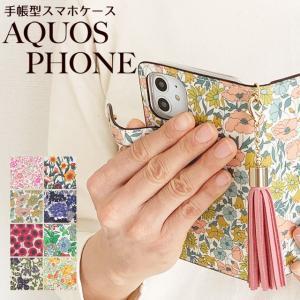 AQUOS SH-04L SHV43 手帳型 スマホケース 花柄 フラワー リバティ aquos携帯ケース ハイブリットレザー タッセル付き コーティング ベルト付き|beaute-shop