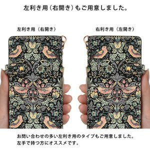 AQUOS sense3 R3 SH-02M SH-02M アクオス センス3 ケース 手帳型 スマホケース 花柄 リバティ コットン タッセル ハイブリッド レザー ベルト付き|beaute-shop|21