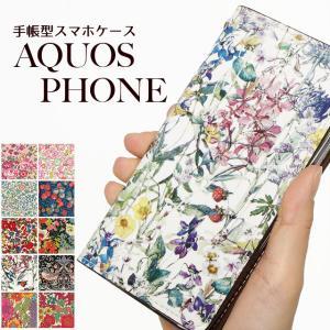 AQUOS SH-01L SHV43 手帳型 aquosスマホカバー スマホケース 花柄 フラワー リバティ コットン aquos携帯ケース ハイブリットレザー タッセル付き ベルトなし|beaute-shop