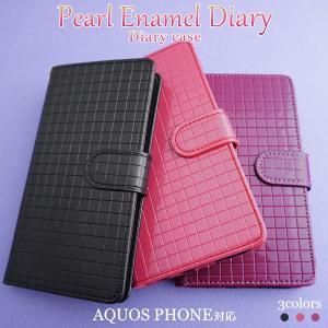 【ネコポス送料無料】 AQUOS 手帳型スマホケース aquos携帯ケース aquosスマホカバー アクオスフォン SH-01L 606SH SHV40 SHV43 SH-04G 403SH ベルト付き|beaute-shop