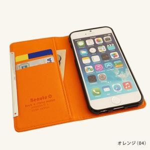 【ネコポス送料無料】 AQUOS SH-04L SH-03K SHV43 706SH 701SH SHV37 手帳型 スマホケース aquos携帯ケース アクオスフォン カバー ベルトなし|beaute-shop|04