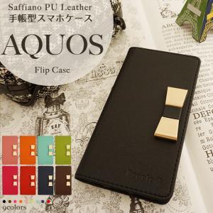 AQUOS SH-04L SH-03K SHV43 706SH 701SH 手帳型 スマホケース aquos携帯ケース aquosスマホカバー アクオスフォン カバー フリップ リボン|beaute-shop